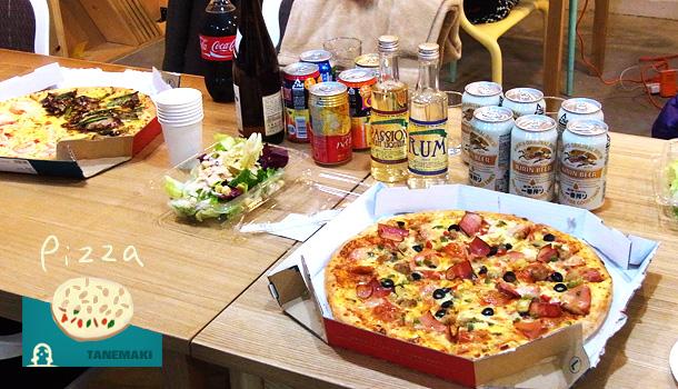ドミノ・ピザの会