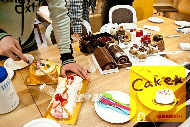 タネマキケーキイベント